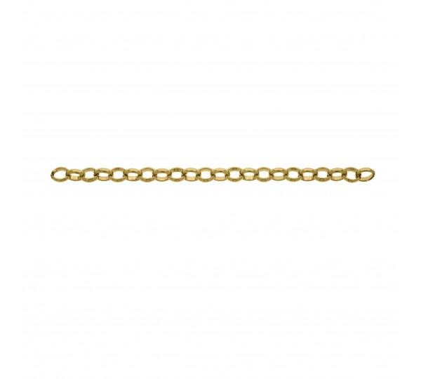 Corrente Ouro 4mm de Espessura com Elo de 5,7mm